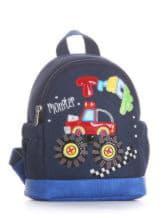 Фото товара: детский рюкзак 2043 синий. Вид 1.