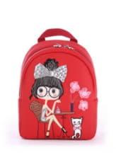 Детский рюкзак 0618 красный