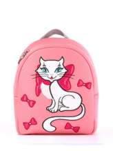Стильний дитячий рюкзак з вышивкою, модель 1836 рожевий. Зображення товару, вид спереду.