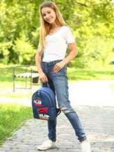 Школьный рюкзак с вышивкой, модель 181551 синий. Изображение товара, вид спереди.