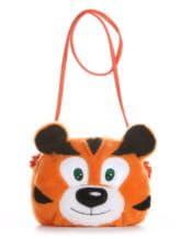 Фото товара: детская сумка через плечо 2053 оранжевый. Вид 1.