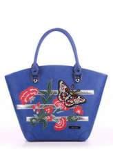 Молодежная сумка с вышивкой, модель 180161 синий. Изображение товара, вид спереди.
