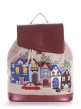 Летний рюкзак с вышивкой, модель 190201 бежевый-бордо-перламутр. Изображение товара, вид спереди.