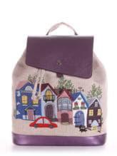 Стильный рюкзак с вышивкой, модель 190202 бежевый-аметист. Изображение товара, вид спереди.