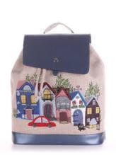 Летний рюкзак с вышивкой, модель 190203 бежевый-стальной синий. Изображение товара, вид спереди.