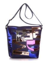 Фото товара: сумка 200022 синий. Вид 1.