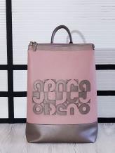 Фото товара: рюкзак 201305 бронза-розовый. Вид 1.