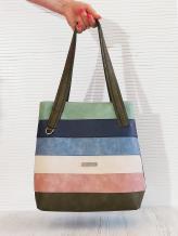 Фото товара: сумка 201334 хаки. Вид 1.