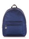 Брендовый рюкзак, модель 191754 синий. Фото товара, вид спереди.