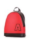 Рюкзак 192871 чорно-червоний