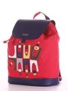 Женский рюкзак, модель 190062 красный. Фото товара, вид сбоку.