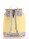 Женский рюкзак, модель 190064 желтый. Фото товара, вид сзади.