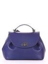 Молодежная сумка, модель 190002 синий. Фото товара, вид спереди.