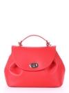 Модная сумка, модель 190003 красный. Фото товара, вид спереди.