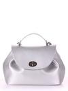 Модная сумка, модель 190006 серебро. Фото товара, вид спереди.