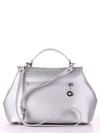 Модная сумка, модель 190006 серебро. Фото товара, вид сзади.
