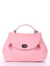Модная сумка, модель 190009 пудрово-розовый. Фото товара, вид спереди.