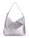 Стильная сумка, модель 190016 серебро. Фото товара, вид дополнительный.