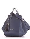 Летняя сумка, модель 190021 синий. Фото товара, вид сзади.