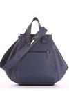 Летняя сумка, модель 190021 синий. Фото товара, вид дополнительный.